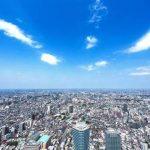 東京23区の人口まとめ(合計・ランキング・人口密度・推移と増加率)