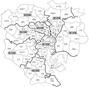 東京23区エリア分け