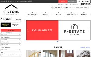 デザイナーズ賃貸物件_r-store