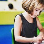 東京都内 小学校教育にかける予算が多い・増えている市区ランキング