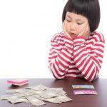 東京は物価いくら高い?一人暮らしの生活費平均、全国との比較