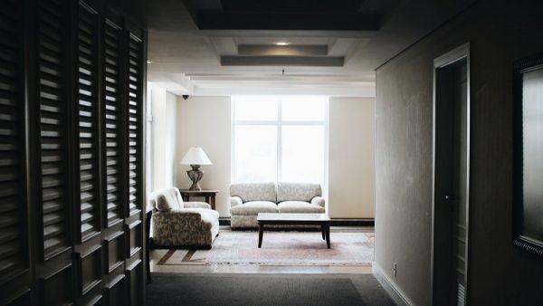 東京の賃貸一人暮らし 部屋探しのコツまとめ|時期・探し方・相場・初期費用・内見