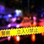 【保存版】東京23区 治安の良い・悪い街ランキング 23区77地域の事件数
