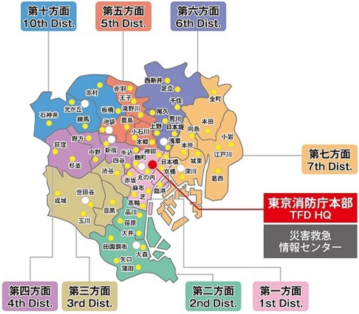 東京消防庁_23区_管轄区域