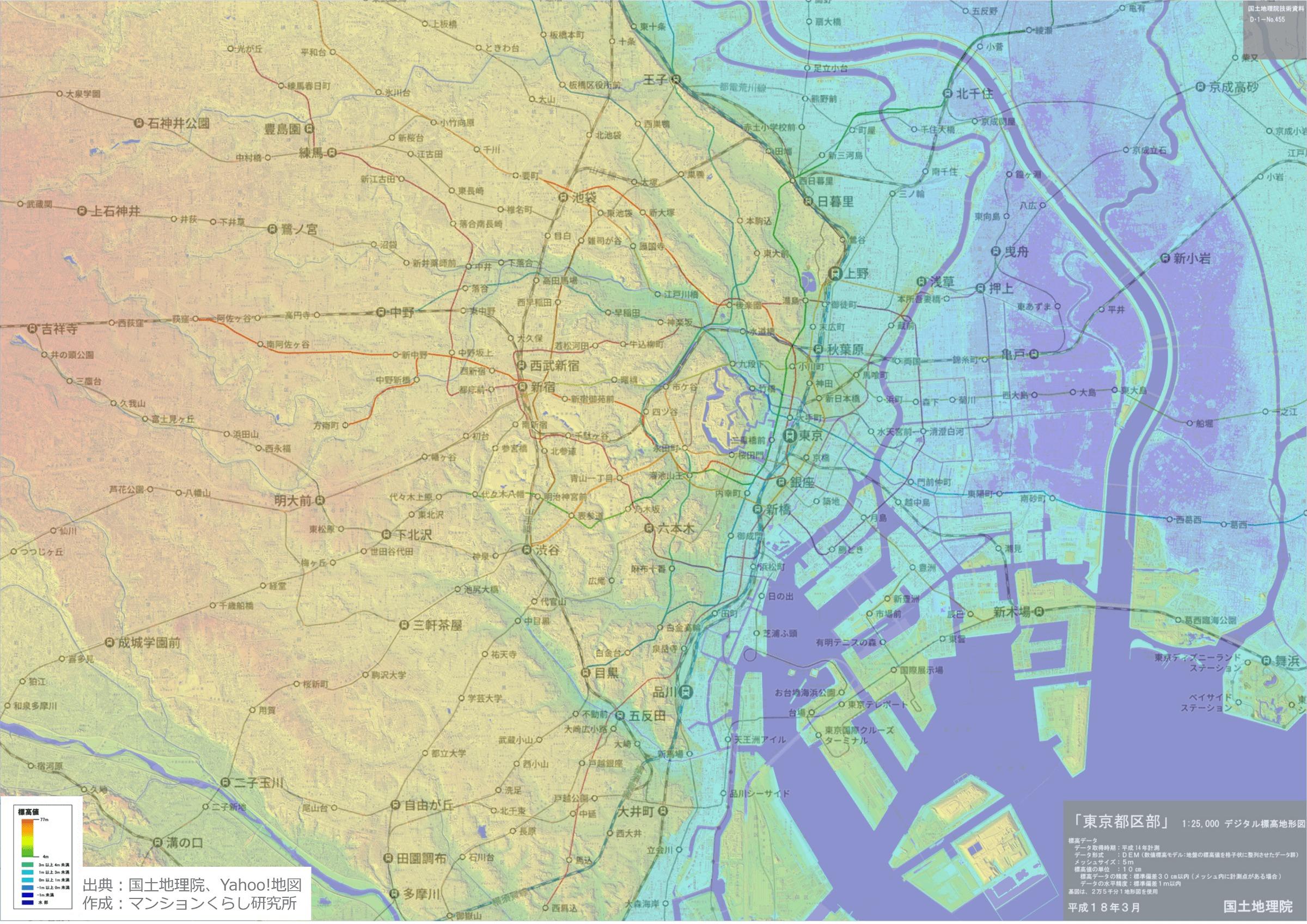 東京23区_海抜マップ